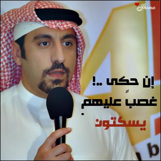 بالصور من اجمل ما قال احمد الشقيري c574ab1fd872a890bcf3f4490084b6f2
