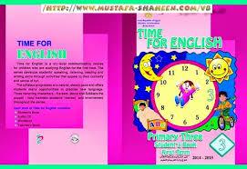 صوره اللغة الانجليزية للمرحلة الابتدائية الصف الرابع الفصل الدراسي الثاني