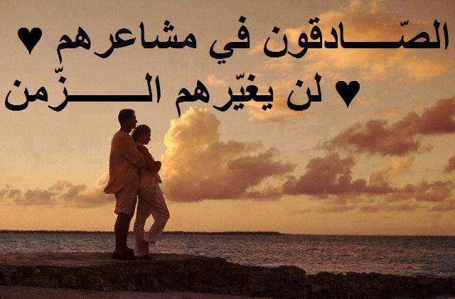 صوره اجمل كلام عن الحب والعشق