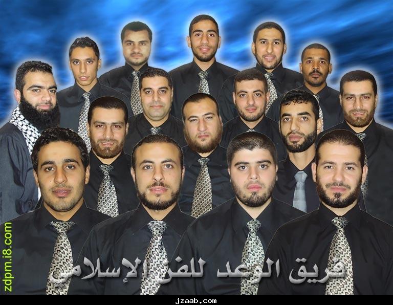 بالصور فرقة الوعد خدام الحضرة النبوية ca1a9484961a9b2231883f4d68b5ce3a