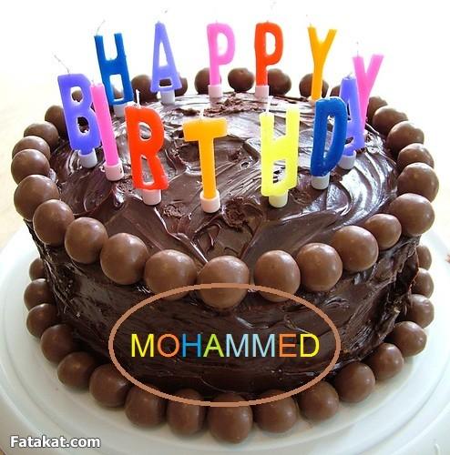 بالصور صور  اجمل تورتة باسم محمد ca914f4bfa386d0fbe2a41d0dfb2a2c3