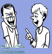بالصور رسايل ضحك ونكت مصرية cd6e65a3b21dc5815753e872716844d7