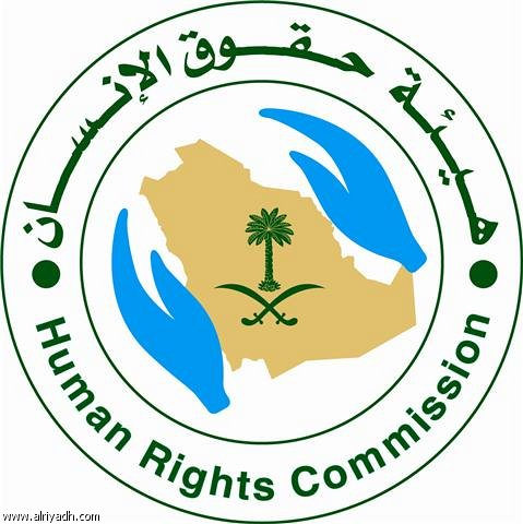 صوره بحث عن حقوق الانسان