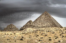 بالصور بحث حول الاهرامات المصرية cf412814b1ba9ecafb7a56a1583c057d