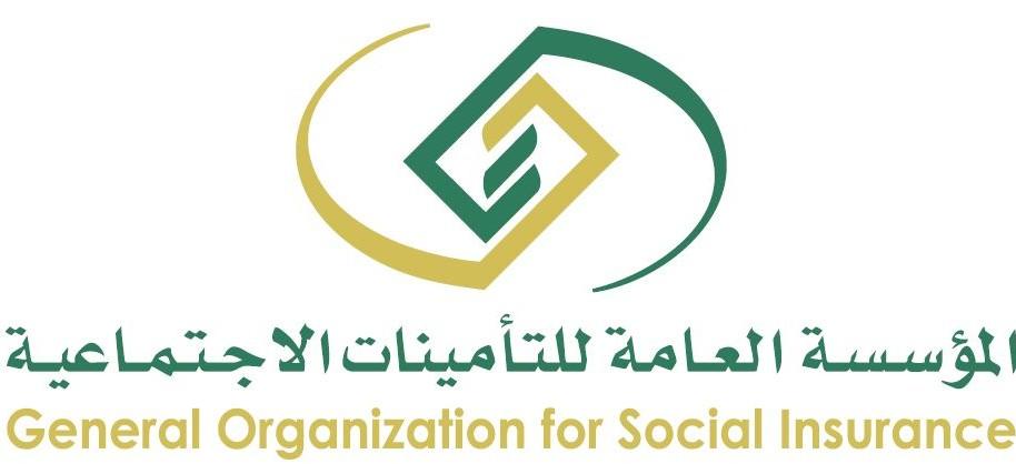 بالصور وظائف التامينات الاجتماعية بالسعودية cfee0d88be6dd46d9136b22eef30d252