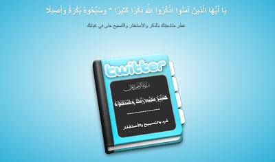 بالصور مجموعة كبيرة من التطبيقات الاسلامية d0ab9f56def027c9d232e7db8574cfca