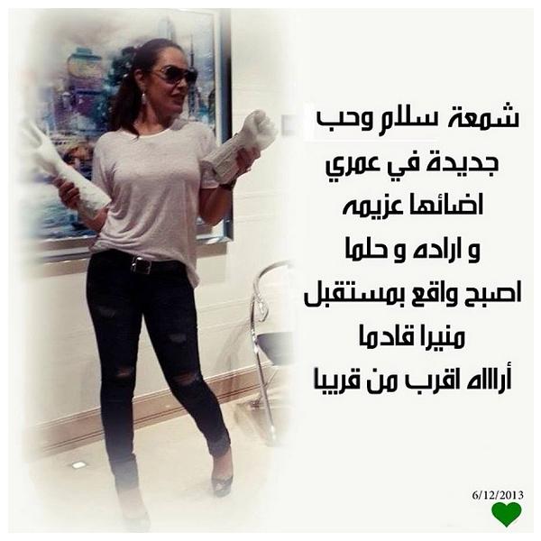 بالصور كلمات عن حواء رائعة بالصور d10da488303422372eaf575ff2c5ef6a