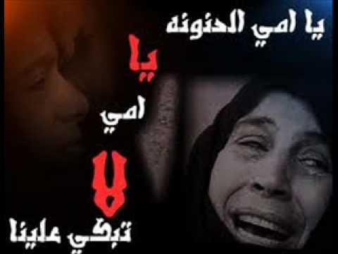 بالصور قصص حزينة عن الام d139b87338ee1d9edca6eca4a8125965