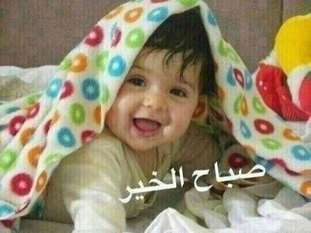 بالصور صور اطفال مكتوب عليها d303b084eb97f2a70f476b41a1f97fbf