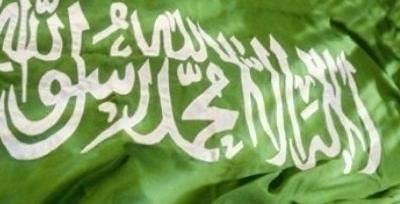 بالصور صورة العلم السعودي خلفيات اعلام السعودية d89babbd490b76fd51e799a4e6791357