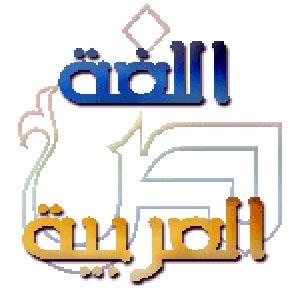 صورة تلخيص نص من بطولات خالد , معلومات عن رمز الشجاعه في الاسلام خالد بن الوليد