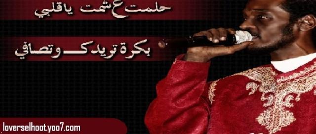 اغاني طرب سوداني جديد 2019