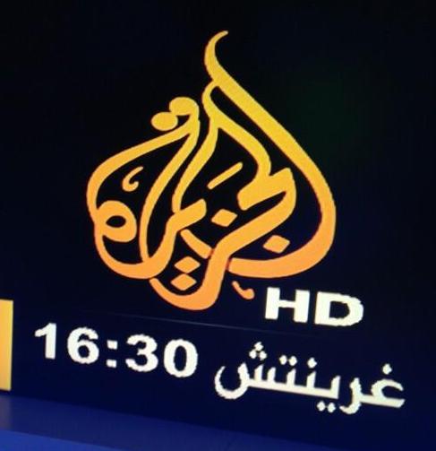 بالصور تردد قناة الجزيرة الاخبارية dcf41ee5c6ade5e963b312042a380eab