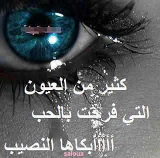 بالصور اقوى كلام غرامي جميل في الحب dd36b881f785600902c184e836358109