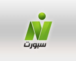 صور تردد قناة النيل الرياضية