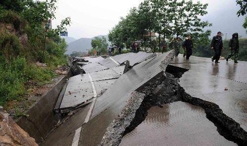 صوره دعاء الزلزال الذكر  والاستغفار وقت الزلزال