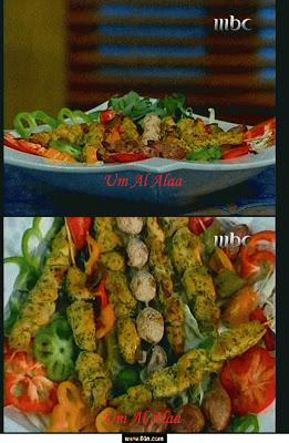 صوره المطبخ منال العالم بالصور وصفات اكلات اطباق رئيسية
