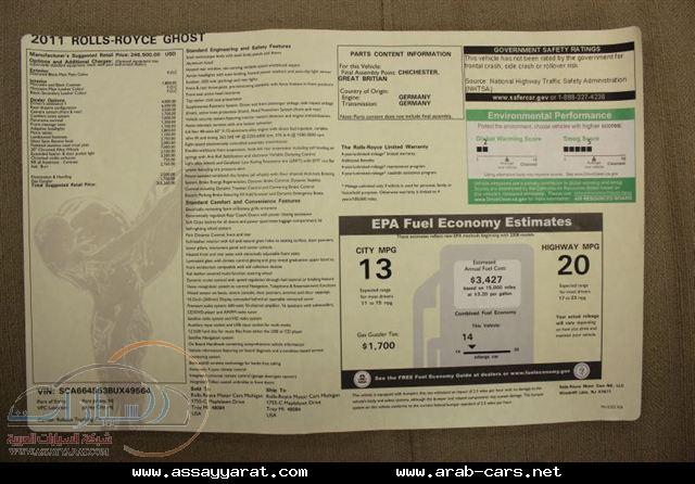 بالصور سيارة روز رايز قوست df9b115821415c77565263bfa6d126b9