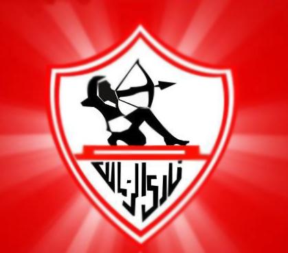 صوره صور علم الزمالك اطارات وفريمات شعار نادي الزمالك للفيس بوك