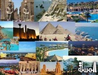 بالصور بوابة العالم للسياحة والسفر e287e25ee77b778a21450b2670cf694b