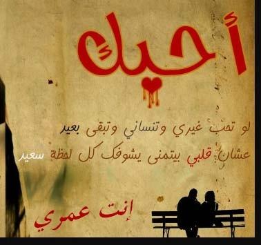 صوره مسجات حب وشوق وغرام