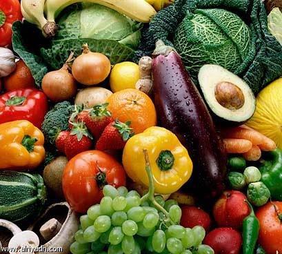صوره صور الخضر والفواكه