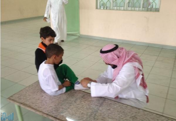 صوره رواتب المعلمين في السعودية