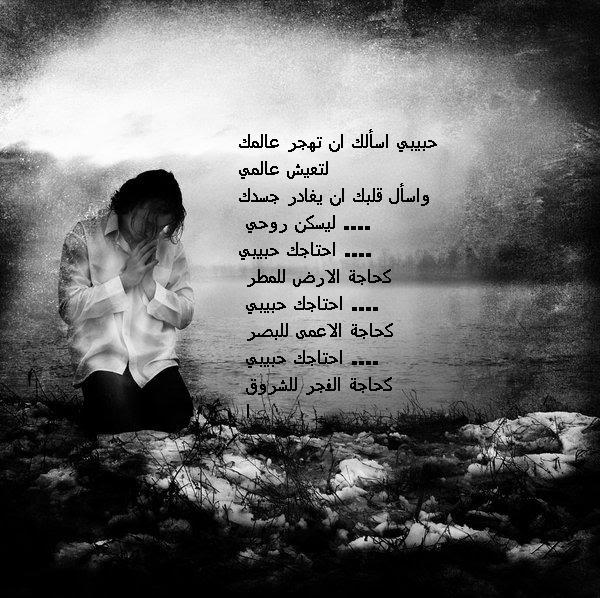 صوره صور رمانسية حزينة