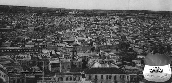 صور قديمة مدينة حِلب سوريا ج 2 ca06ec8b58.jpg