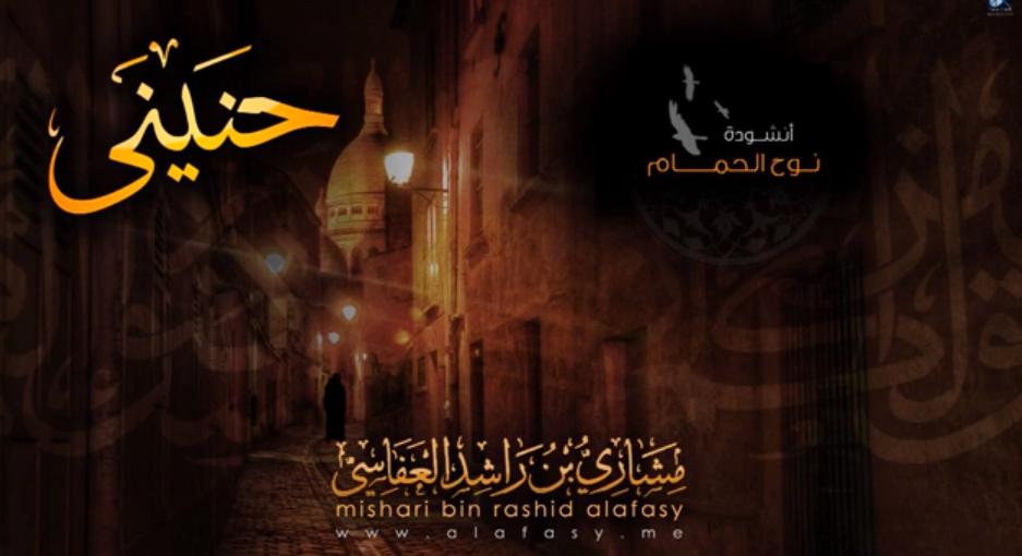 بالصور كلمات الشاعرة نوح الحمام ea0d25d3c41927e8a96f512512e169bf