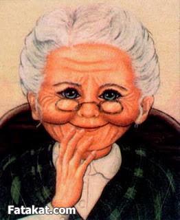 صور وصفات جدتي السحرية للوجه