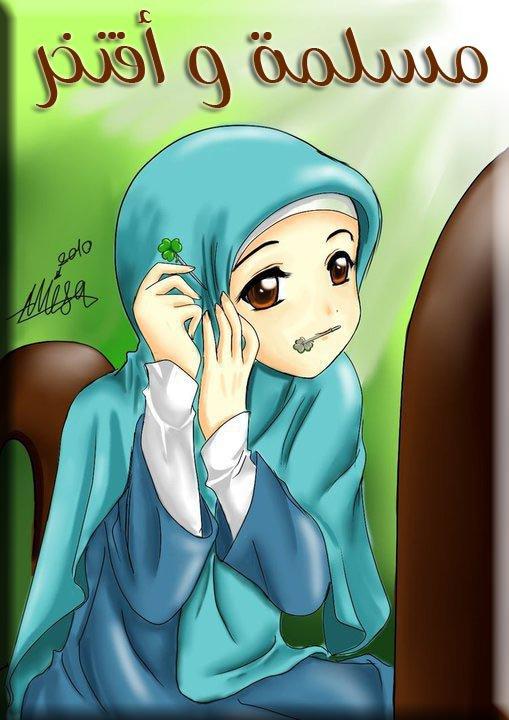 بالصور صور مكتوب عليها مسلمة وافتخر f076d7b657047e5c911720a0aa04eed6
