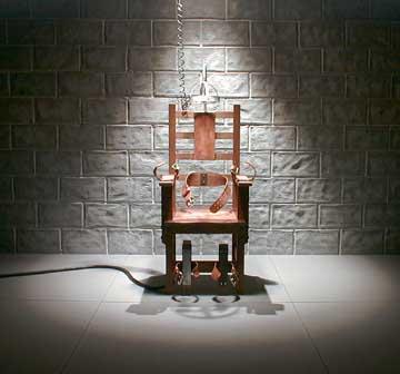 صوره صورة جديده كرسي الاعتراف