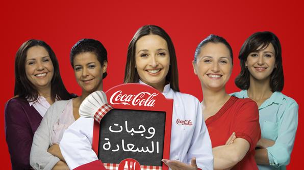 صوره من هى الشيف مريم الطاهري