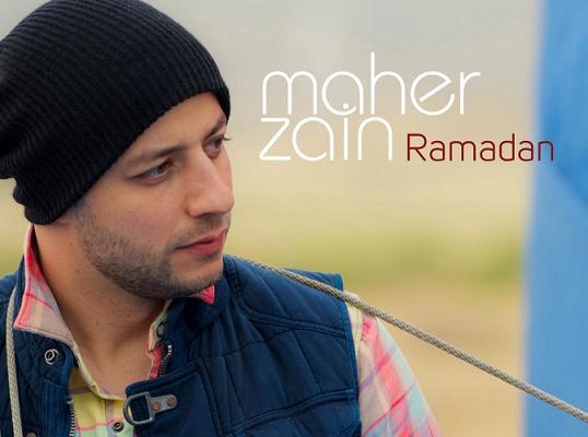 صوره ماهر زين كلمات اغنية رمضان