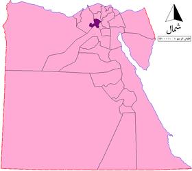 بالصور معلومات مختلفة عن محافظة المنوفية f6e99d53bef409ac43c9bfc4527199c6