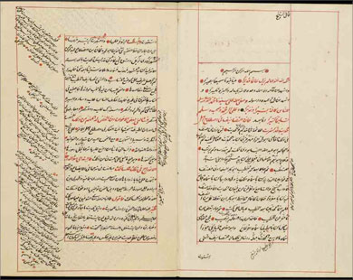 صوره صور مخطوطات اسلامية نادرة من مكتبة الكونغرس الامريكية