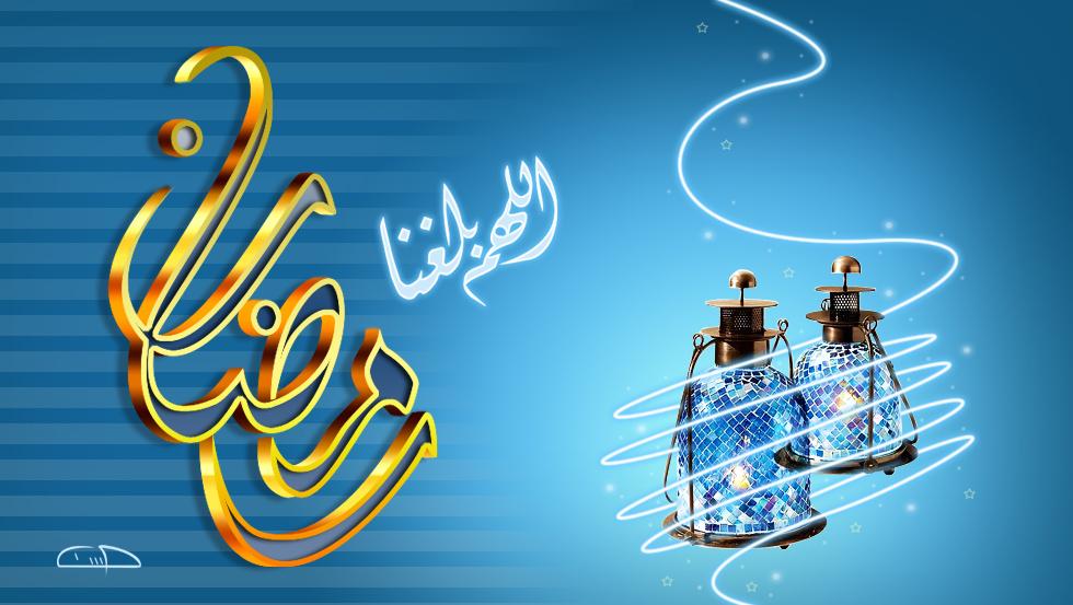 بالصور صور تصاميم شهر رمضان f71370033761d2c2222236314e6993ff