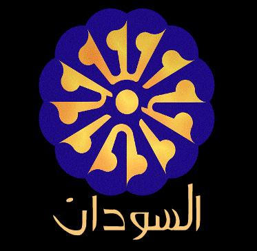 صوره تردد قناه السودان