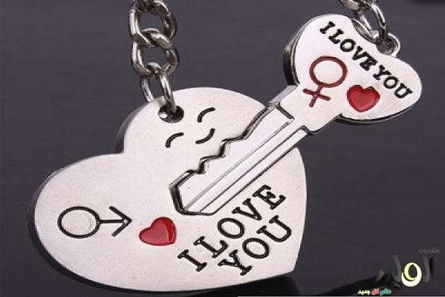 بالصور كلام جميل عن الحب قصير f77aa2925c218d2b6cc0a331c25a9aa9