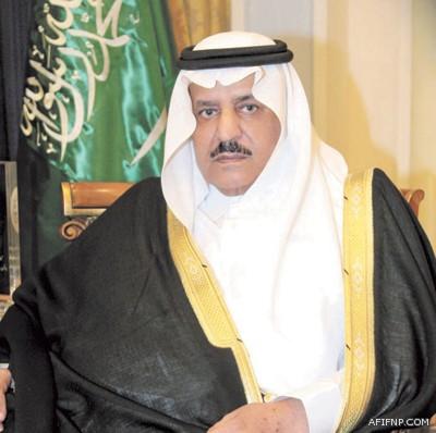 صوره نايف بن عبد العزيز ال سعود