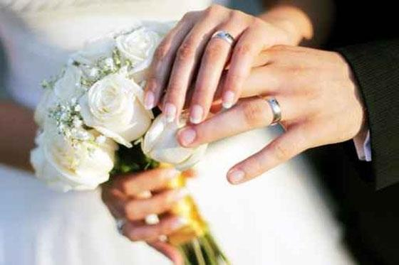 صوره مجموعة اناشيد الزواج مكتوبة