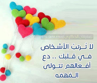 بالصور جمل وعبارات رائعة للفيس بوك وتويتر f95dc66ea77de8b932125c7eefa2b7ba