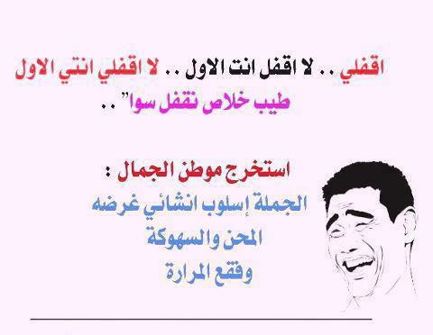 بالصور كلمات كوميدية مضحكة مصريه f96b3a4bf1c0d11ef9a399c2c57e175e