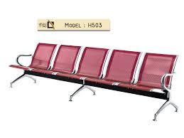 بالصور مصادر شركات تصنيع كراسي الانتظار وكراسي الانتظار fa5c25737756a8b3835d75b6cd0ffedd