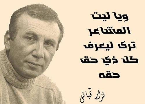 بالصور كلمات شعر حزين عن فراق الحبيب fac502fe5fcc24ad2cecfb2036036966
