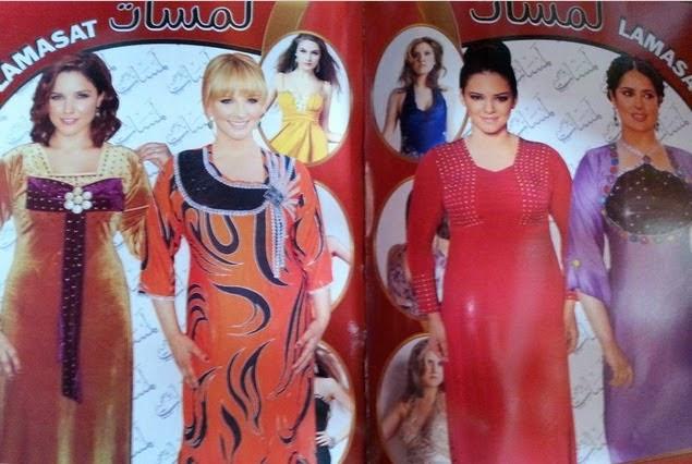 بالصور اخر قنادر عراقية مجلة لمسات للخياطة fbc3f42b84b4c716903ecaaefc280ecf