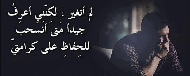 بالصور غلاف فيس بوك حزين 0089a7da763aa9ab20a15098d6bcca34