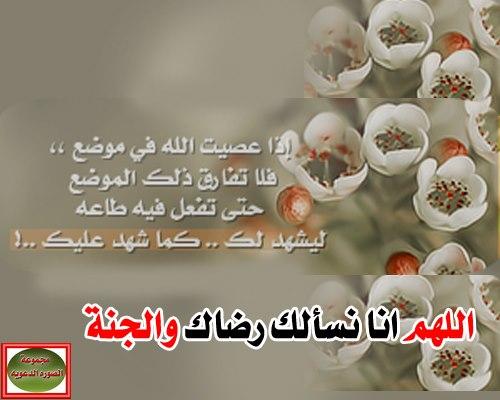 بالصور ادعية اسلامية مصورة رائعه 01070233d8a1a264be784653123e2c69