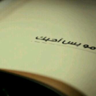 صور رمزيات حب بدون حقوق
